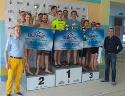 I Mistrzostwa w Pływaniu o Puchar Wójta Gminy Strawczyn i Dyrektora SCKiS